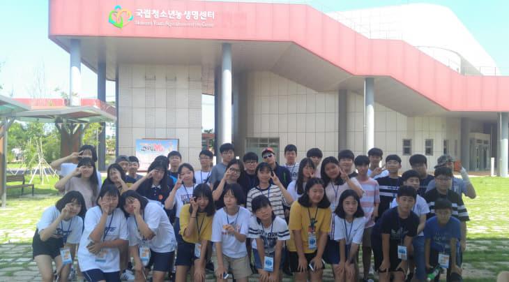 청소년수련활동 사진