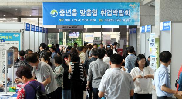 20190626-중년층 맞춤형 취업박람회