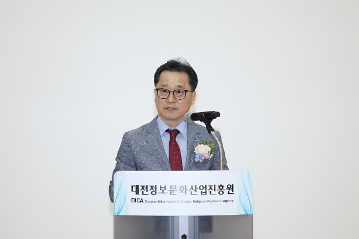 대전정보문화산업진흥원 제6대 김진규 원장 취임 (2)