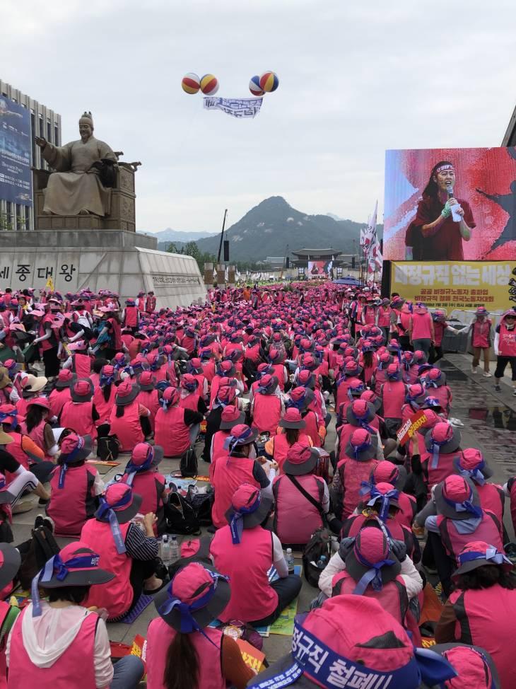 (영상)전국학교비정규직연대회의 광화문 총 파업 현장