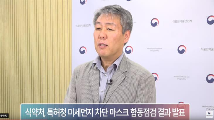 식약처 특허청 미세먼지 차단 마스크 합동점검 결과 발표!