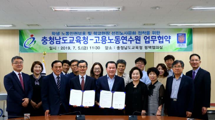 [크기변환]교육청-고용노동연수원 업무협약 (11)