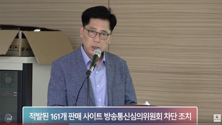 의료전문가까지 동원한 허위·과대광고 점검 강화