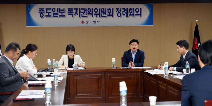 20190710-중도일보 독자권익위원회