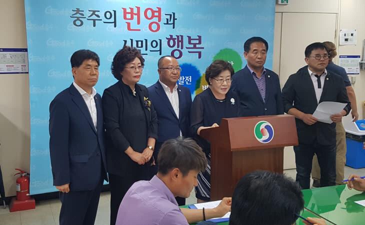 자유한국당 시의원