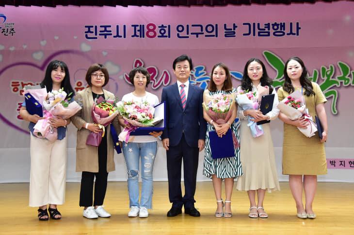 진주시 인구의 날 기념 부모공감 육아 콘서트 성황리 개최 (4)