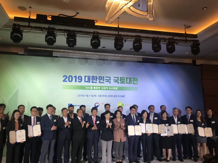 시흥시, 제10회 대한민국 국토대전 공공디자인학회장상 수상