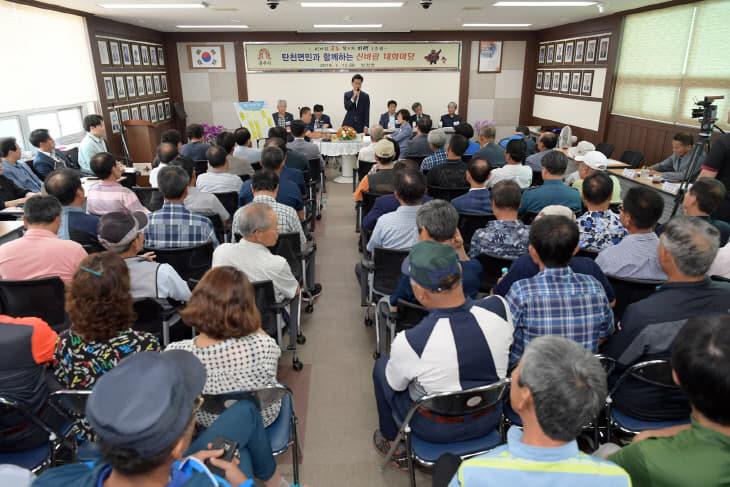 7월12일 시민과의 대화마당(탄천면) 사진 (9)