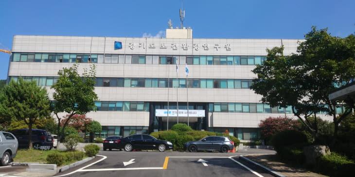 경기도보건환경연구원_전경