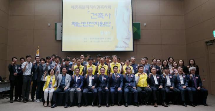 발대식 단체사진
