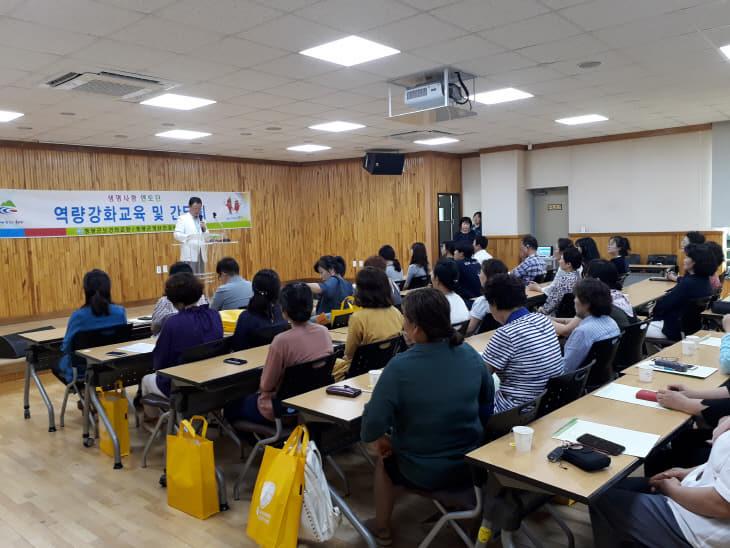 청양군보건의료원, 생명사랑 멘토단 역량강화교육