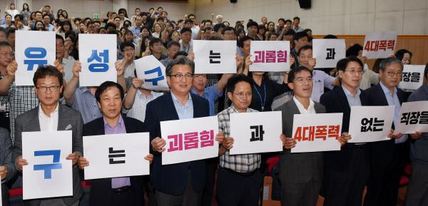 20190717-폭력없는 직장만들기3