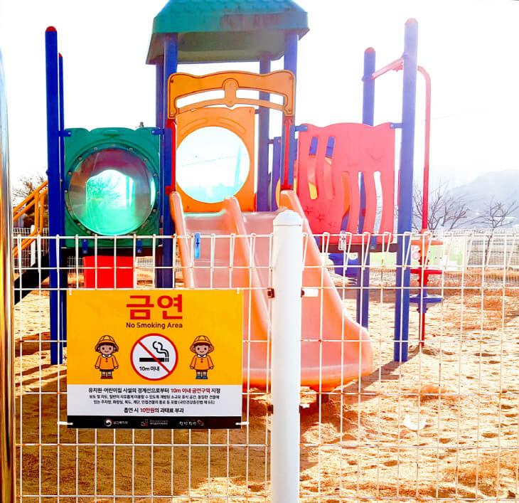 사본 -어린이집 실외구역 금연구역 지정 안내 표지 (2) (1)
