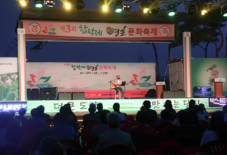 사본 -연호문화축제 13일 야간 공연 사진 (1)