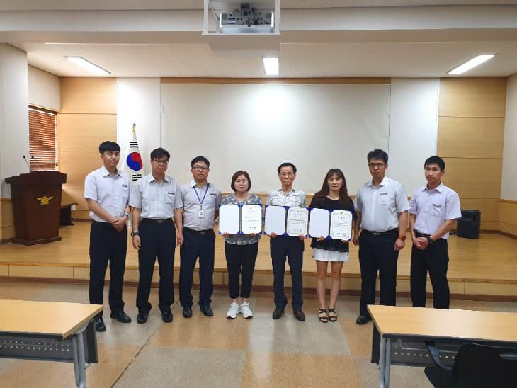 천안동남소방서, 화재안전특별조사 시민조사참여단 위촉장 수여