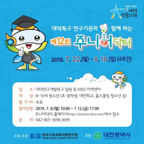 sns용 500-500(0617-1)