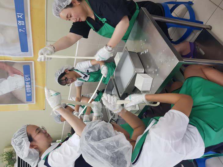 천안여상1-치즈만들기 체험