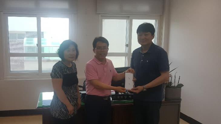 한국방송통신대 수익금 기부 사진