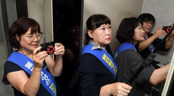 20190723-화장실 몰래카메라 단속 시연5