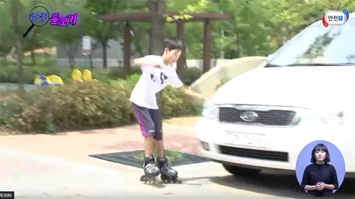 씽씽~ 어린이 인라인스케이트 사고 예방 요령 알아보기!