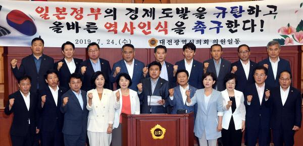 20190724-일본 경제도발 규탄 촉구대회1