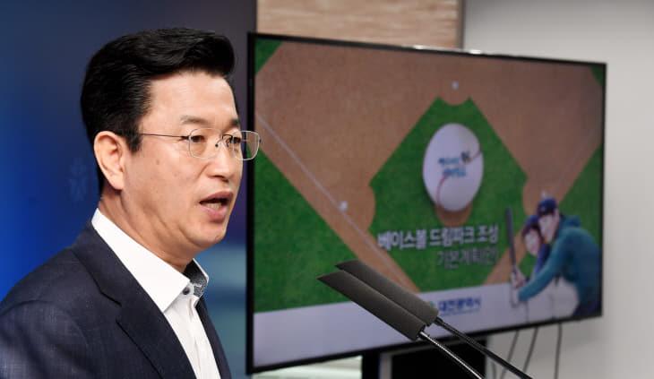 20190725-베이스볼드림파크 기본계획안 발표