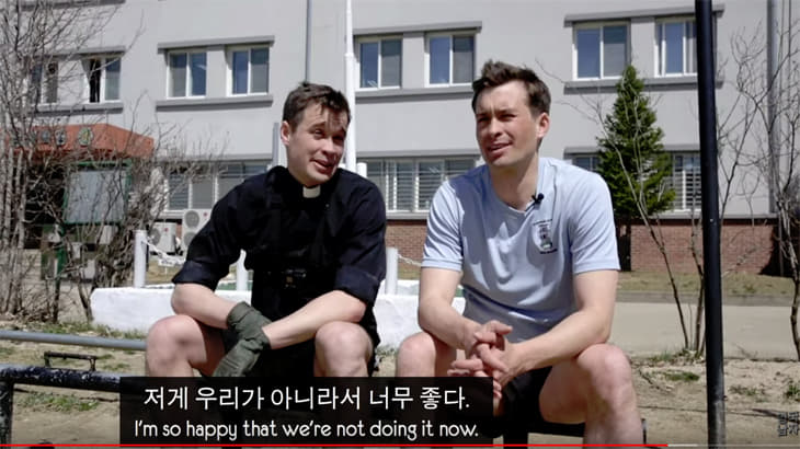 영국남자 조쉬! 드디어 영국쌍둥이들과 한국 특수부대 입대하다(feat.준비운동)