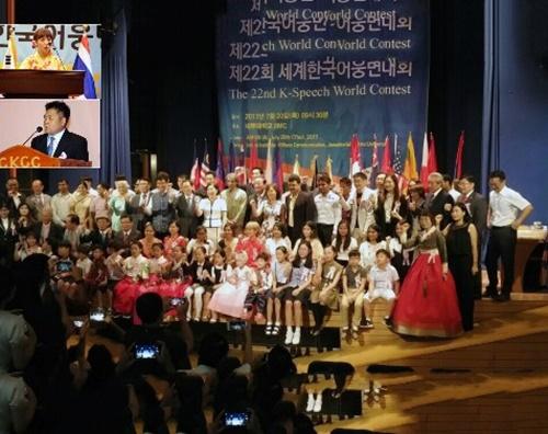 0809 세계한국어웅변대회 중도일보1