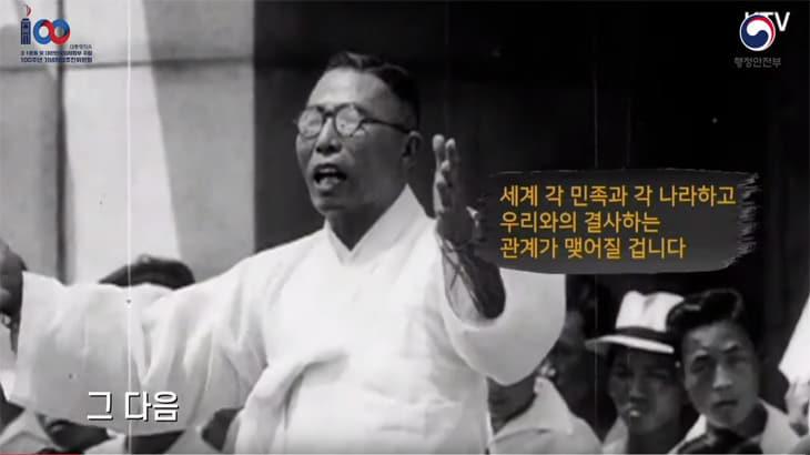 크라잉넛이 부르는 독립군가! 그분들의 이름을 불러봅니다(74주년 광복절 기념)