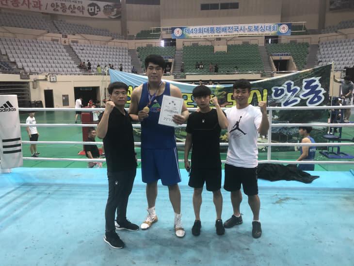 청양군청 송화평 선수 전국복싱대회 금메달(왼쪽에서 두 번째)