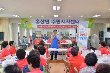 1. 박정현 군수 홍산면 주민자치센터 방문 장면 (1)
