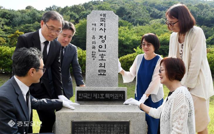 20190813-한국1호 특허권자 정인호 지사 추모2