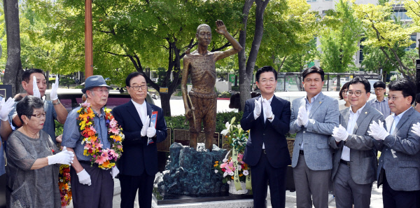 20190813-강제징용노동자 동상 제막식2