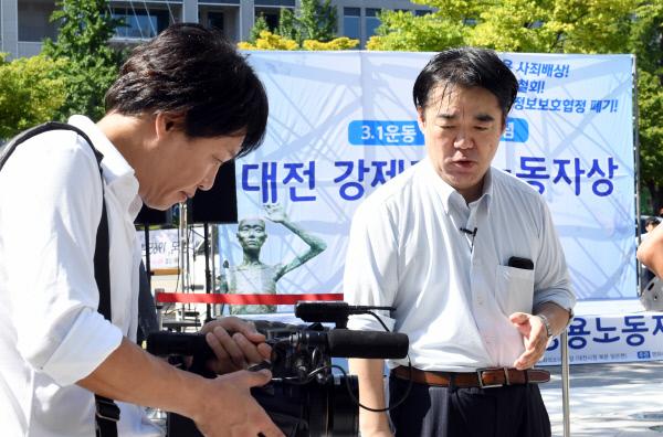 20190813-강제징용노동자 동상 제막식5