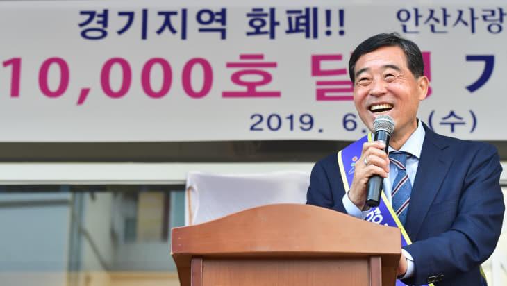 안산시, 신안코아 전통시장 복합청년몰 조성
