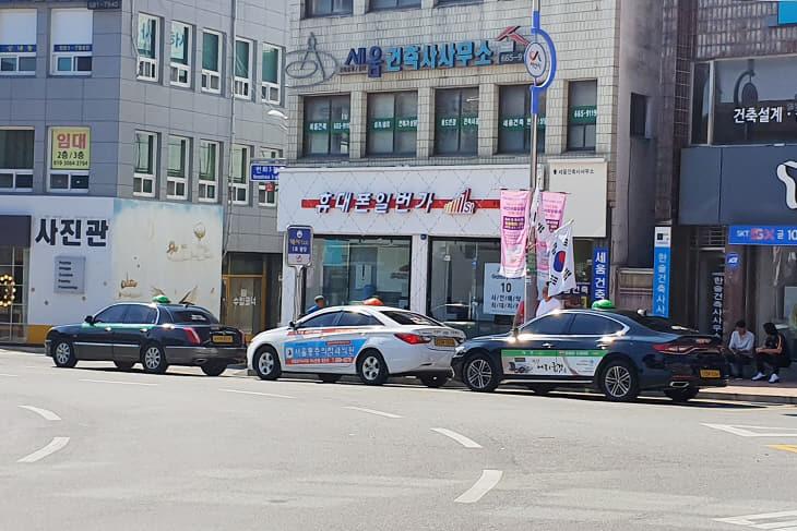 (서산) 0814 서산시 택시요금 인상 1