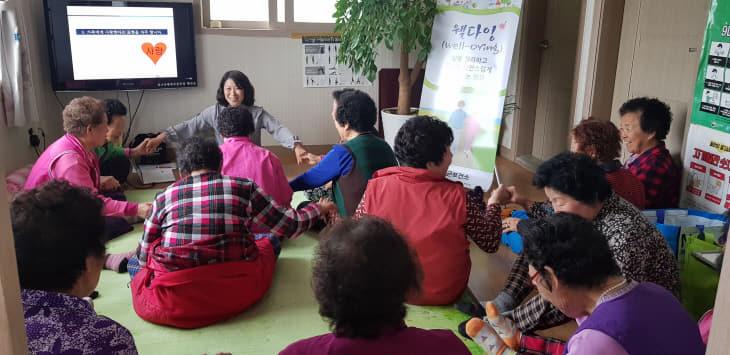 서천, 찾아가는 웰다잉 교육프로그램 호평