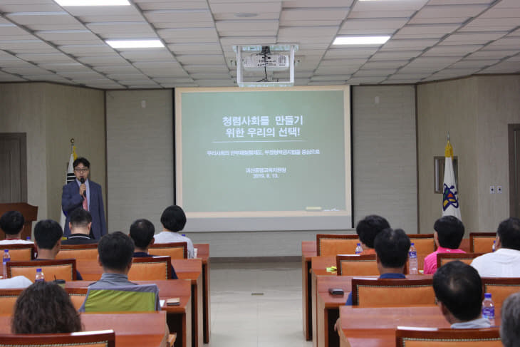 사진3. 지원청(강사님교육생)