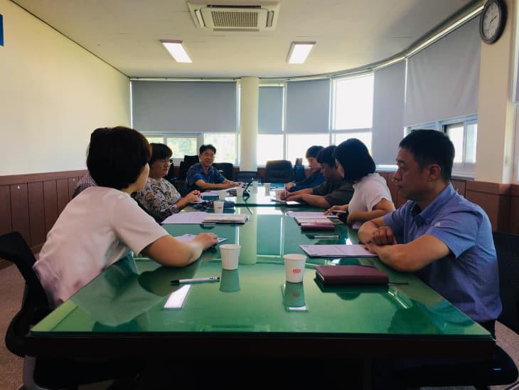 남해군 2019년 관내기업체 수출촉진 간담회