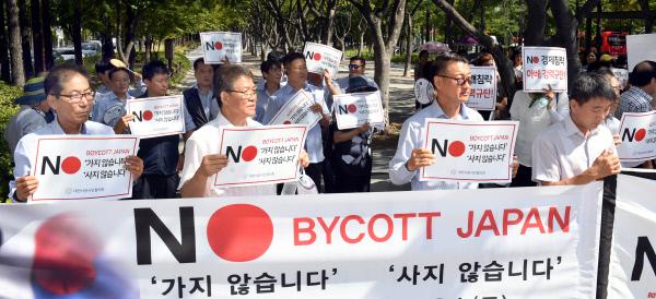 20190814-일본 정부 규탄 결의대회2