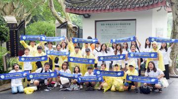 중국 내 독립운동 유적답사 체험학습