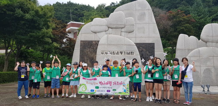 사본 -독립기념관 (1)