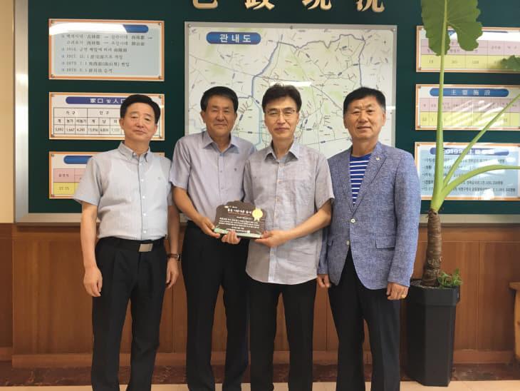 서천, 목양교회 이웃돕기성금 전달