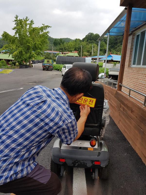 서천, 안전표지 지원사업 추진