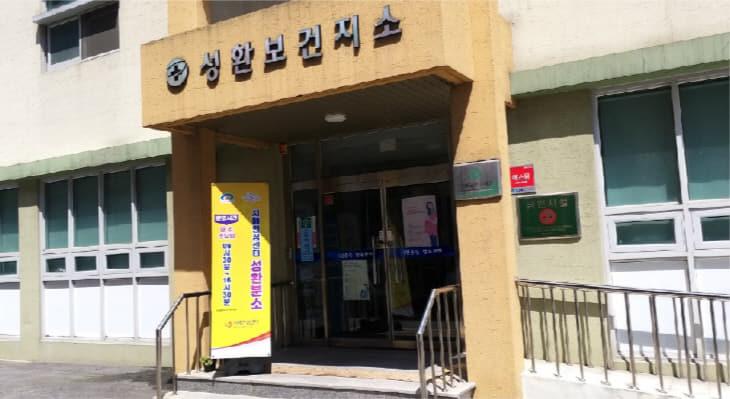 천안시 서북구치매안심센터, 성환분소 주민 큰 호응