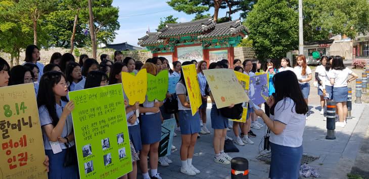홍성여고, '위안부 기림의 날' 행사 개최 (1)