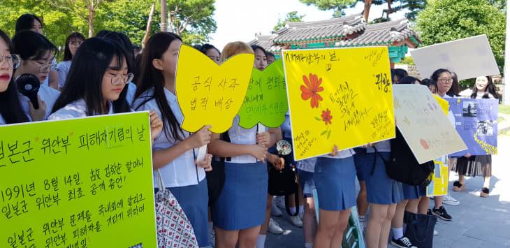 홍성여고, '위안부 기림의 날' 행사 개최 (2)