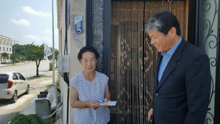 15일(홍성군 광복절_홍성읍 독립유공자 위문 2)