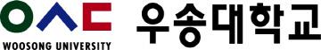 우송대 로고