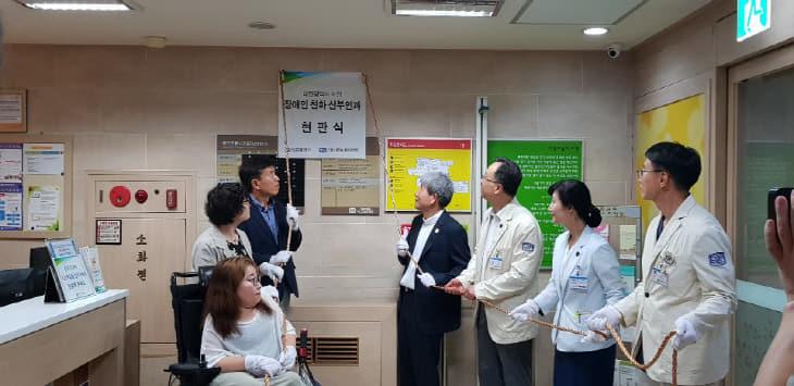 장애인 친화 산부인과 병원' 문 열었다 (1)